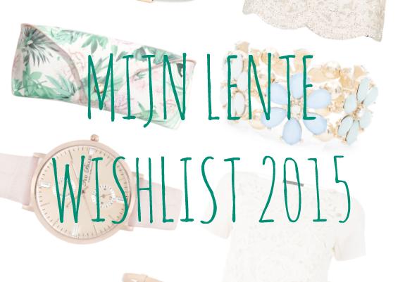 lente-wishlist-2015-2