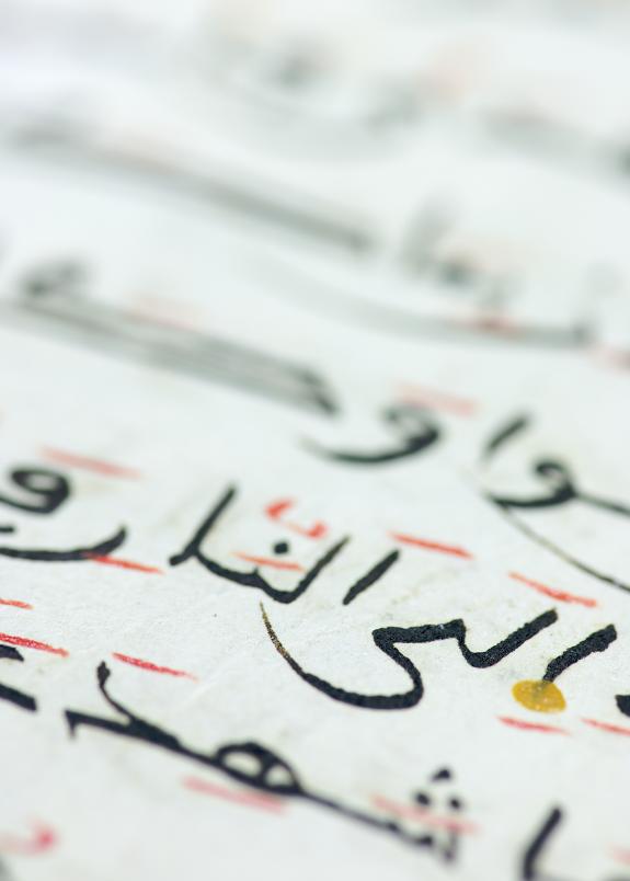 tussenjaar-ideeen-arabisch